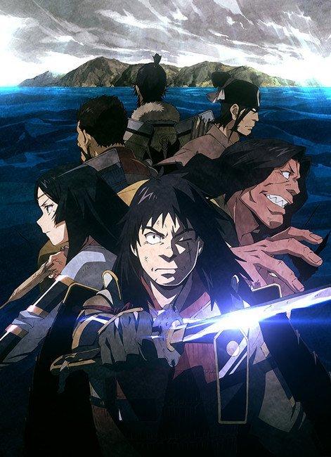 Neuer Teaser zum Angolmois-Anime erschienen