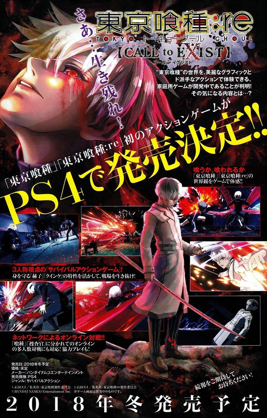 Tokyo Ghoul:re Call to Exist - Neues Spiel für PS4 bestätigt