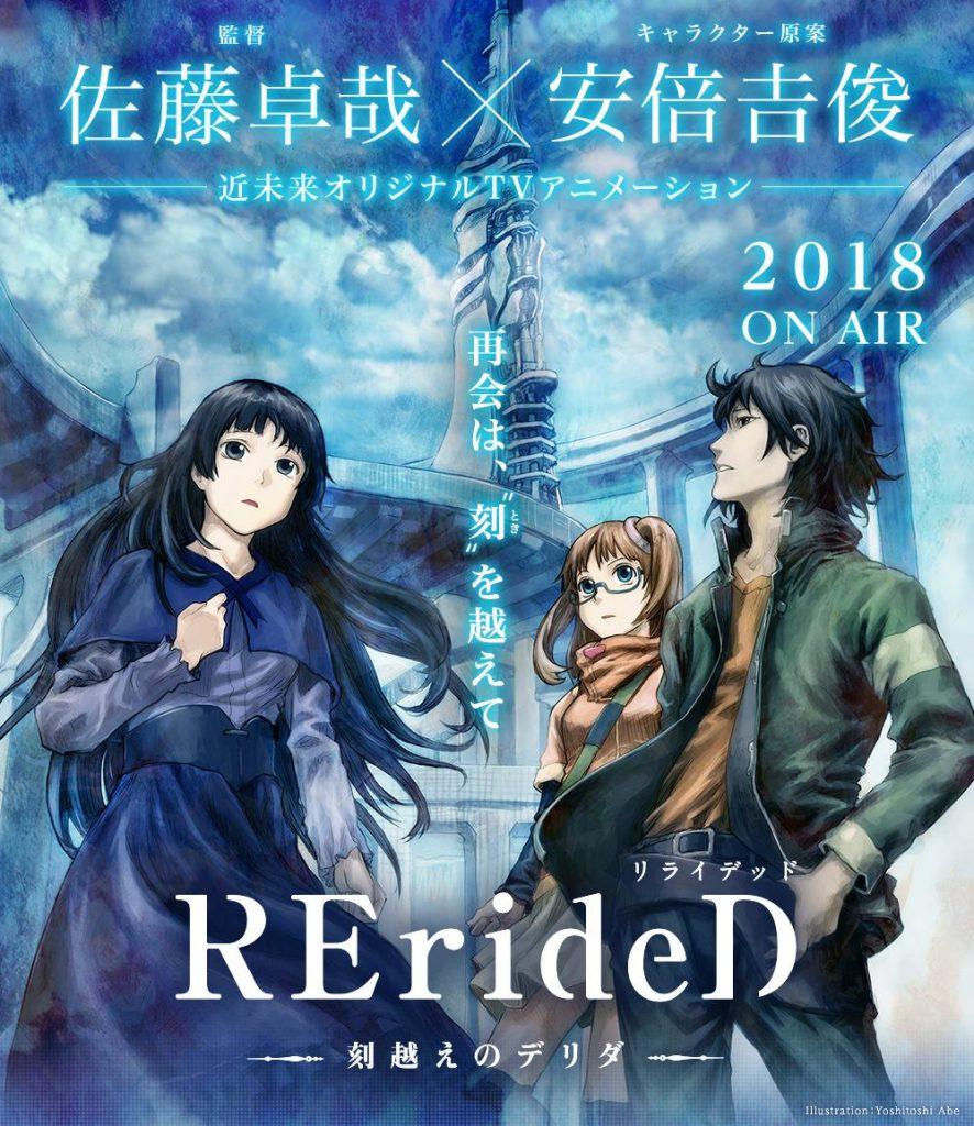 """Zeitreise-Anime """"RErideD"""" erhält offiziellen Trailer"""