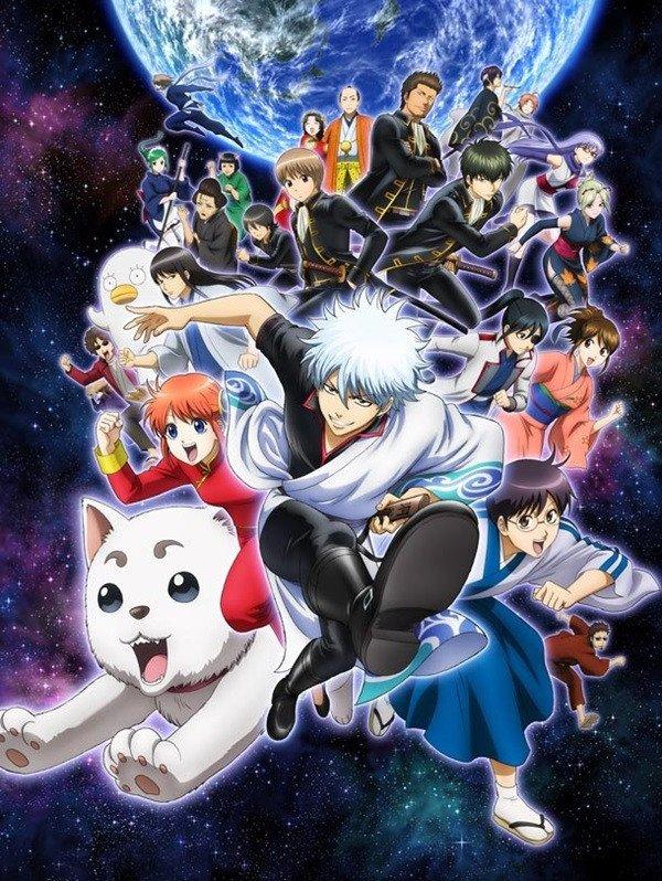 """Gintama: Silver Soul Arc"" erhält neuen Werbespot"