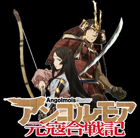 """Angolmois Genkou Kassenki"" - So viele Episoden bekommt der Historik-Anime"