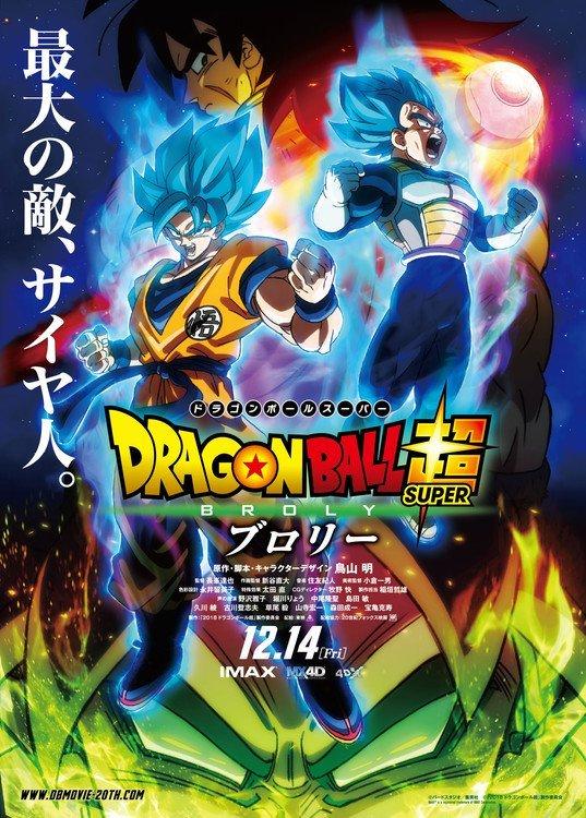 """""""Broly"""" kehrt zurück im neuen """"Dragon Ball Super"""" Film"""