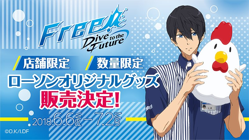 "Crunchyroll sichert sich Lizenz an ""Free! Dive to the Future"" und ""Lord of Vermillion"""