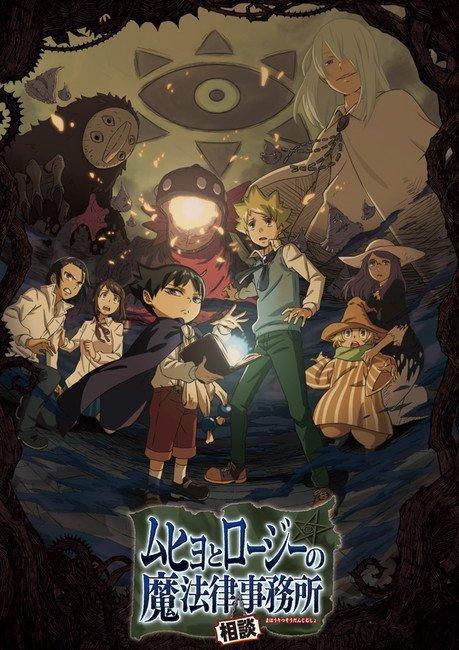 """Neuer Trailer zum """"Muhyo & Roji""""-Anime veröffentlicht"""