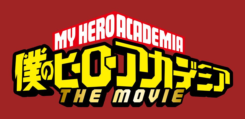 """""""My Hero Academia: Two Heroes""""-Film veröffentlicht neuen Trailer"""