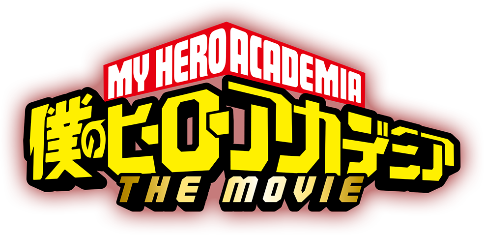 "Godzilla kommt zum ""My Hero Academia: Two Heroes""-Film"