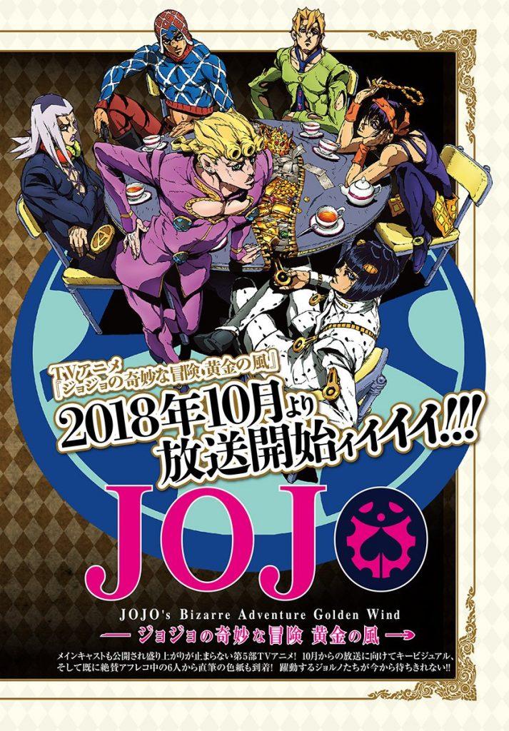"""""""JoJo's Bizarre Adventure: Golden Wind"""" - Part 5 veröffentlicht neues Poster und Teaser"""