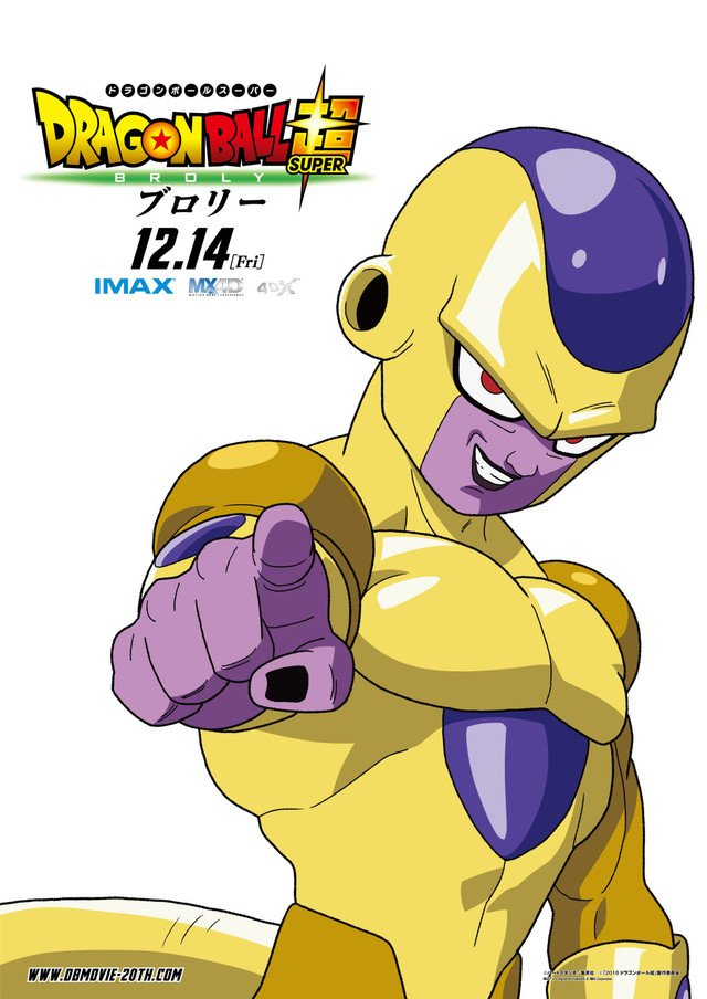 """""""Dragon Ball Super: Broly"""" - 7 neue Poster zum Film erschienen"""