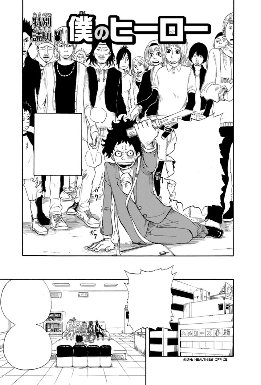 """6 Dinge über Izuku Midoriya aus """"My Hero Academia"""", die du wissen solltest"""