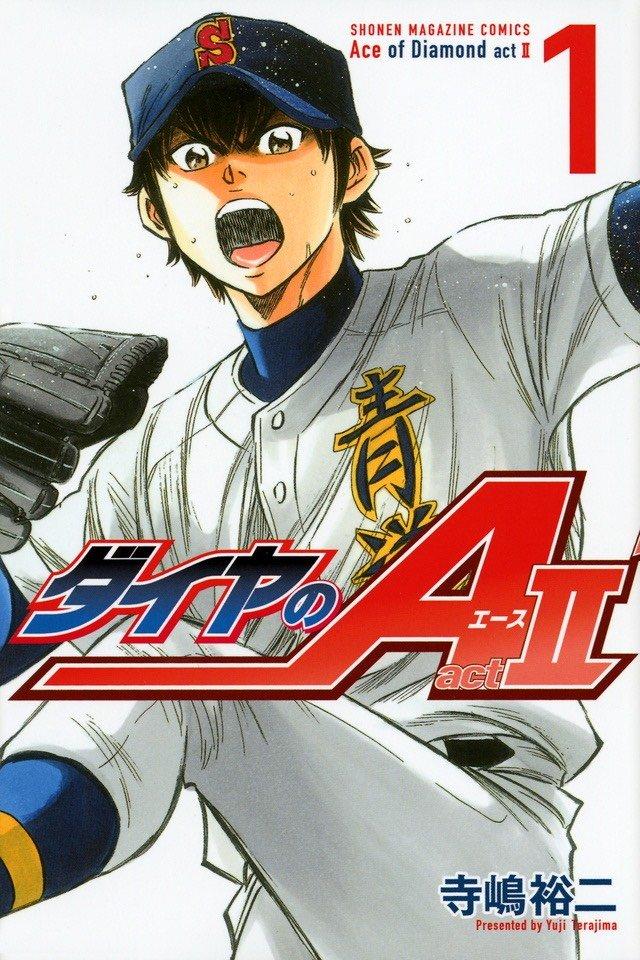 Diamond no Ace geht weiter mit dem ersten Sequel als Anime-Serie