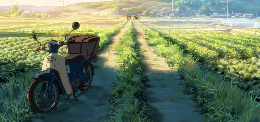 Bild zu: Your Name