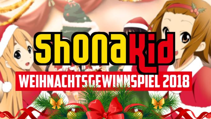 Das ShonaKid Weihnachts-Gewinnspiel 2018