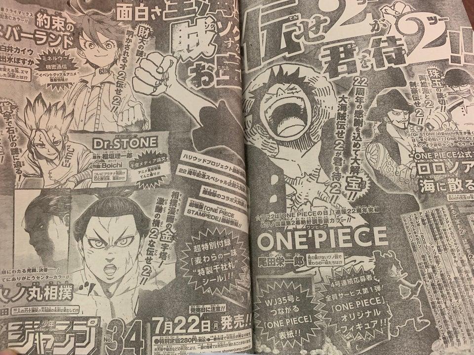 One Piece: Zorro bekommt sein eigenes Spin-Off
