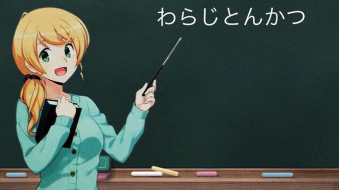 San, chan, kun, sama: Die Bedeutung der japanischen Anrede einfach erklärt