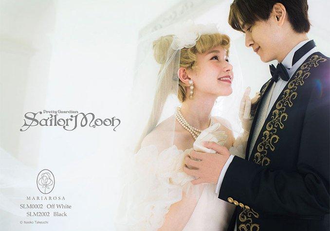 Heiraten wie Sailor Moon - Neue Hochzeitskollektion aus Japan macht's möglich