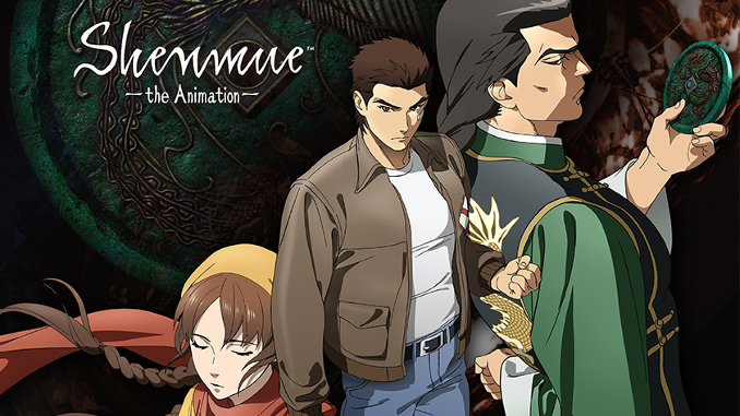 Shenmue: The Animation - Videospiel-Klassiker erhält Anime-Serie