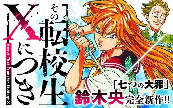 The Seven Deadly Sins: Autor publiziert neue Manga-Geschichte