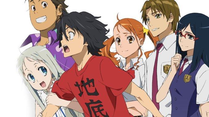 Japanische Polizei sucht mit Anime-Poster nach neuen Rekruten
