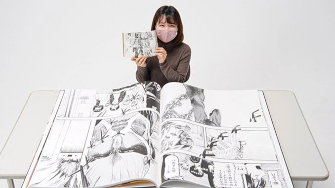 Attack on Titan: Diese besondere Manga-Edition bricht den Weltrekord