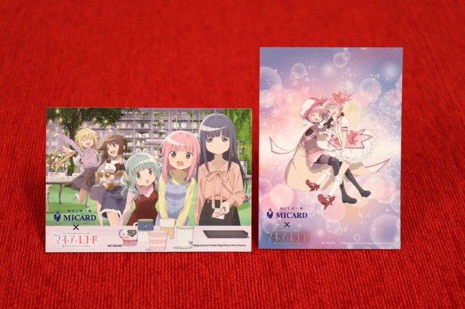 Diese neuen Anime-Kreditkarten ziehen alle Blicke auf sich