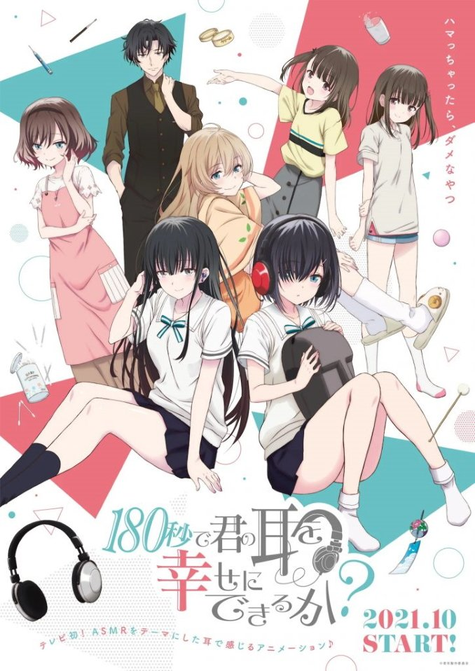 Kribbeln im Kopf: Seid ihr bereit für den allerersten ASMR-Anime?