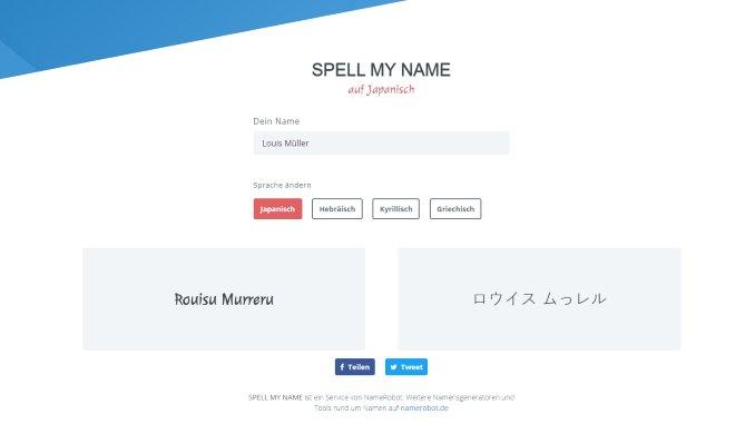 Wie lautet dein Name auf Japanisch? So findest du es heraus